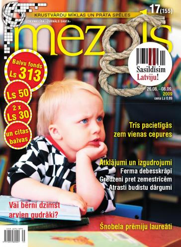 MEZGLS Nr. 17 2009