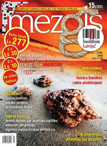 MEZGLS Nr. 15 2009