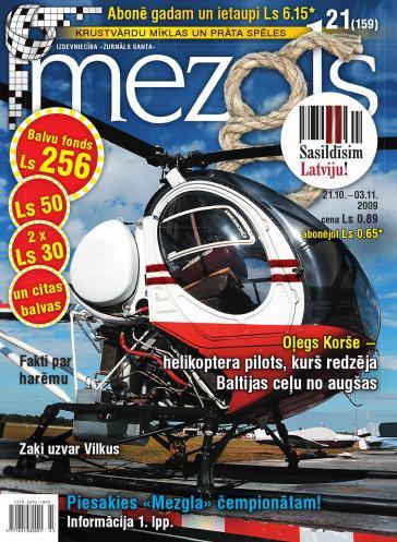 MEZGLS Nr. 21 2009