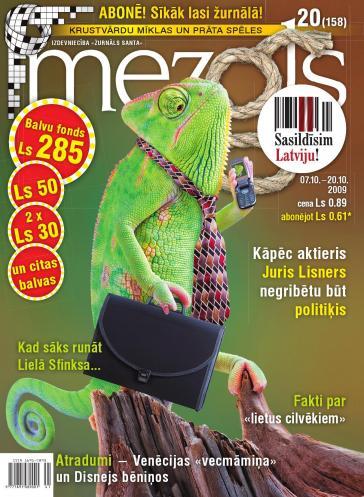 MEZGLS Nr. 20 2009