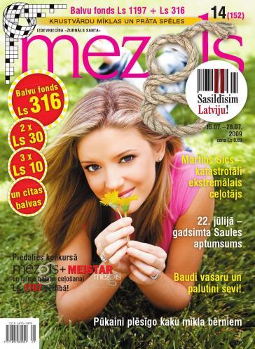 MEZGLS Nr. 14 2009