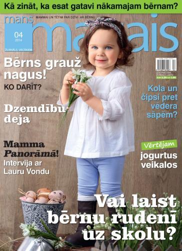 MANS MAZAIS Nr. 4 2014