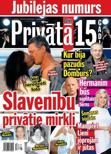 PRIVĀTĀ DZĪVE Nr. 12 2014