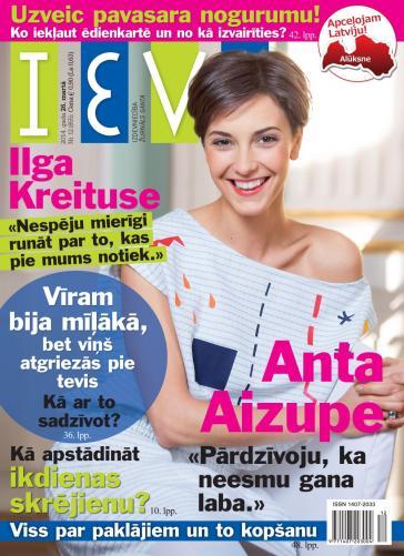 IEVA Nr. 12 2014