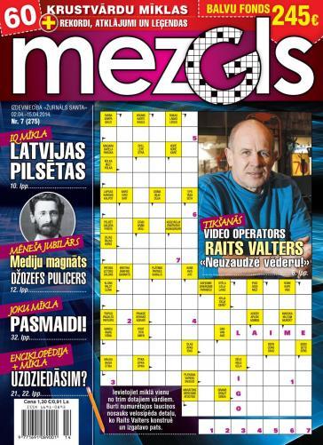 MEZGLS Nr. 7 2014
