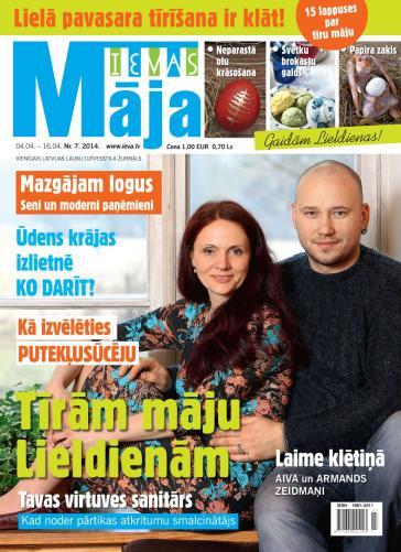IEVAS MĀJA Nr. 7 2014