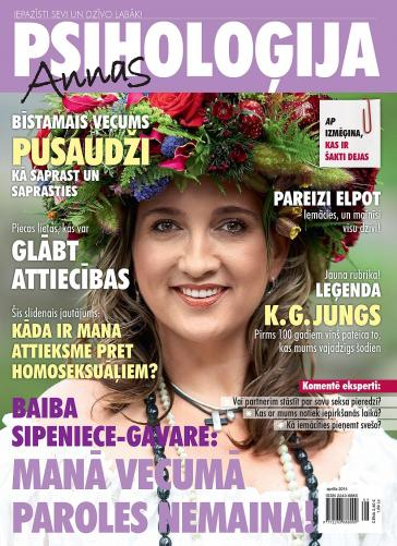 ANNAS PSIHOLOĢIJA APRĪLIS 2014 2014
