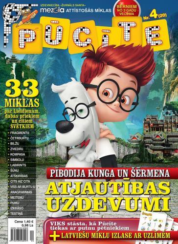 PŪCĪTE Nr. 4 2014