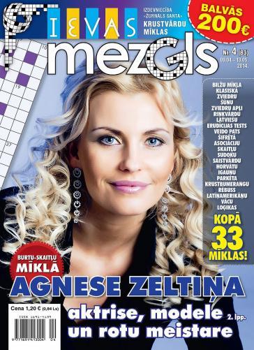 IEVAS MEZGLS Nr. 4 2014