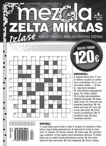MEZGLA ZELTA MĪKLAS Nr. 4 2014