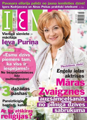 IEVA Nr. 15 2014