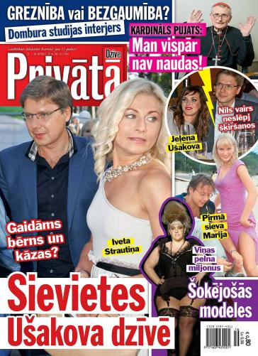 PRIVĀTĀ DZĪVE Nr. 16 2014