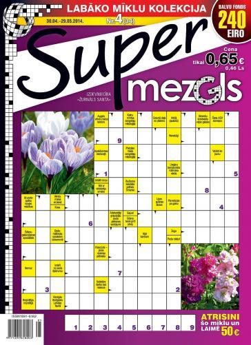 Supermezgls Nr. 4 2014