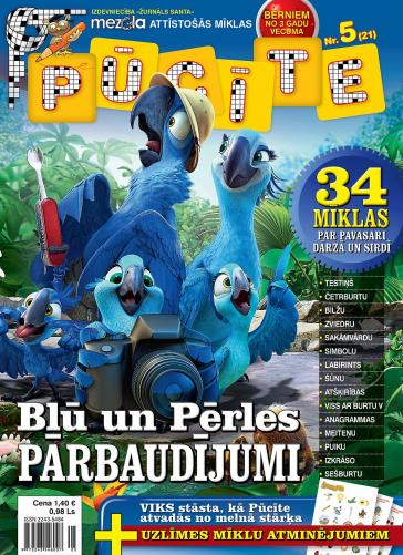 PŪCĪTE Nr. 5 2014