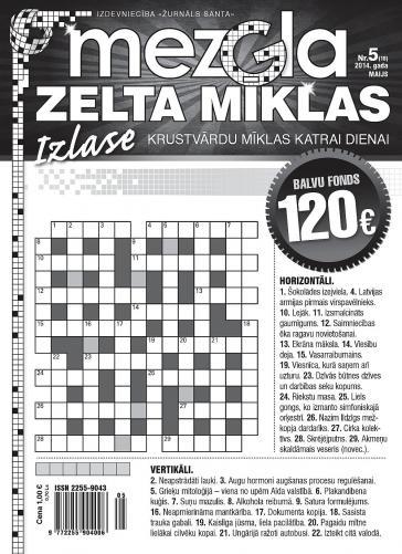 MEZGLA ZELTA MĪKLAS Nr. 5 2014