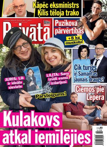 PRIVĀTĀ DZĪVE Nr. 18 2014