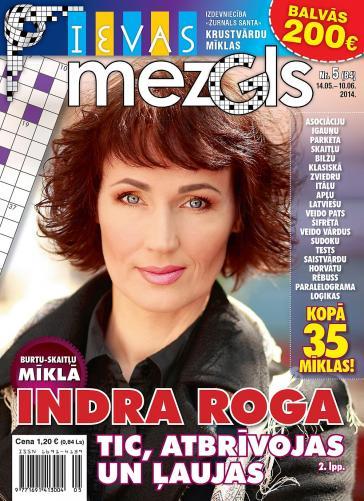 IEVAS MEZGLS Nr. 5 2014