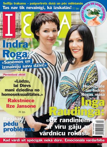 IEVA Nr. 22 2014