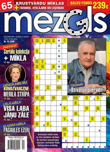 MEZGLS Nr. 12 2014