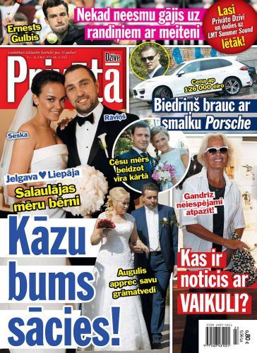 PRIVĀTĀ DZĪVE Nr. 23 2014