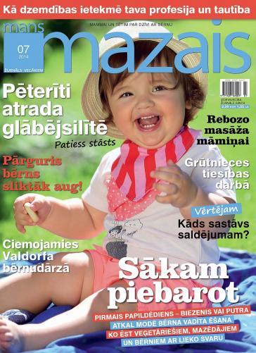 MANS MAZAIS Nr. 7 2014