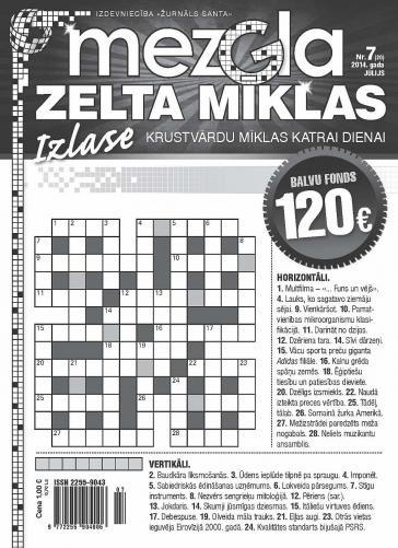 MEZGLA ZELTA MĪKLAS Nr. 7 2014