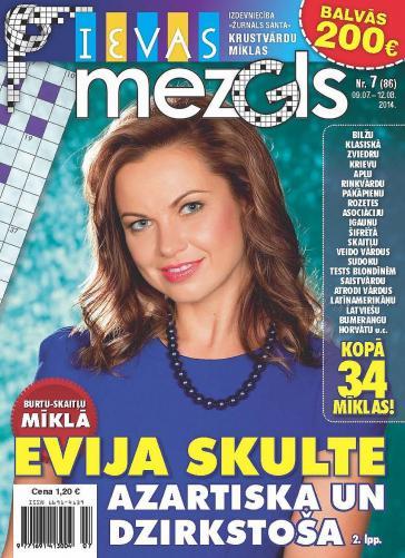 IEVAS MEZGLS Nr. 7 2014