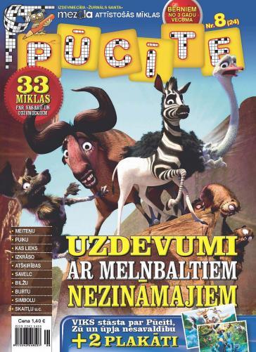 PŪCĪTE Nr. 8 2014