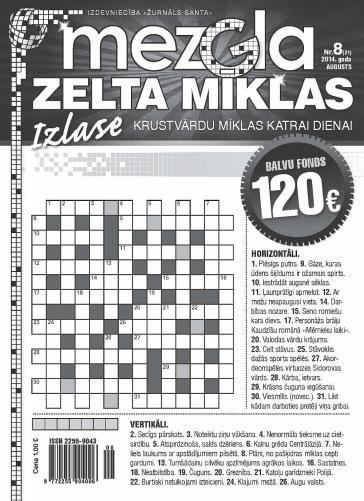 MEZGLA ZELTA MĪKLAS Nr. 8 2014