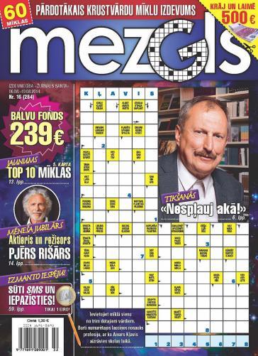 MEZGLS Nr. 16 2014