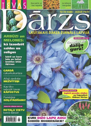 IEVAS DĀRZS Nr. 8 2014