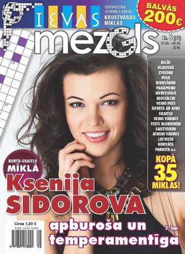 IEVAS MEZGLS Nr. 8 2014