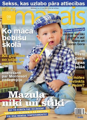MANS MAZAIS Nr. 9 2014
