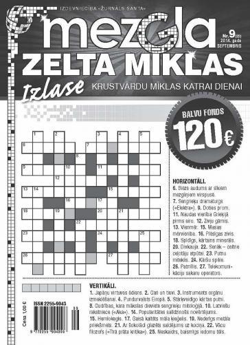MEZGLA ZELTA MĪKLAS Nr. 9 2014