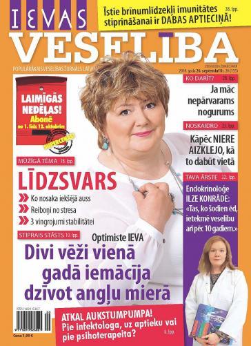 IEVAS VESELĪBA Nr. 20 2014