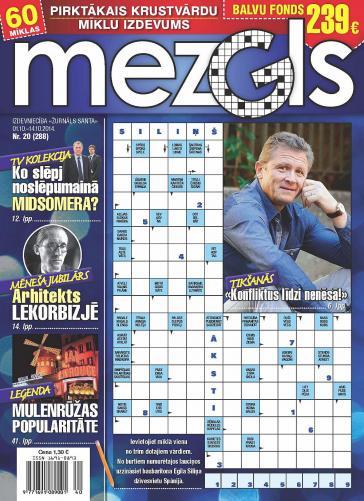 MEZGLS Nr. 20 2014