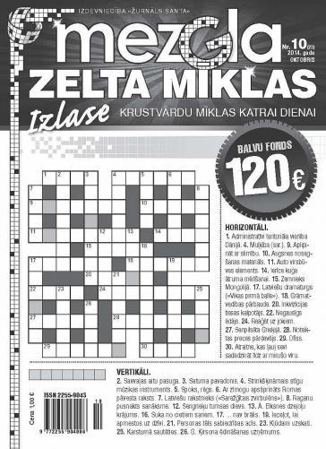 MEZGLA ZELTA MĪKLAS Nr. 10 2014