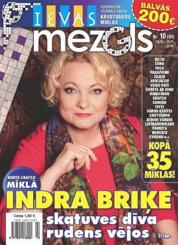 IEVAS MEZGLS Nr. 10 2014