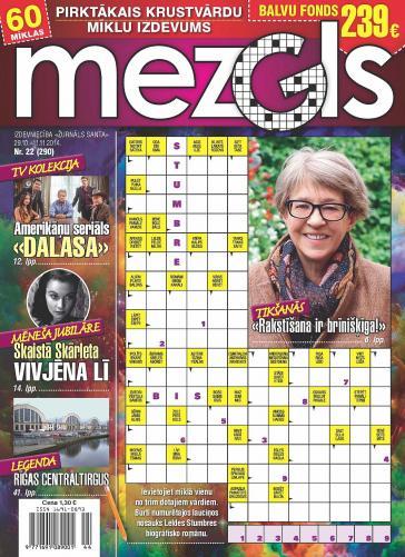 MEZGLS Nr. 22 2014
