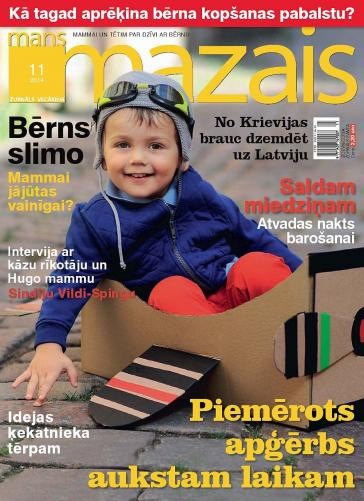 MANS MAZAIS Nr. 11 2014