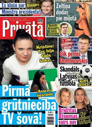 PRIVĀTĀ DZĪVE Nr. 43 2014