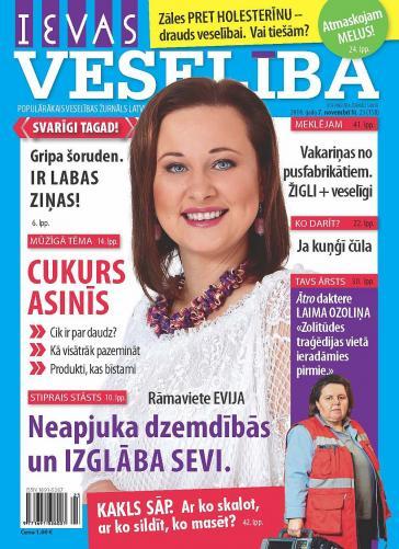 IEVAS VESELĪBA Nr. 23 2014