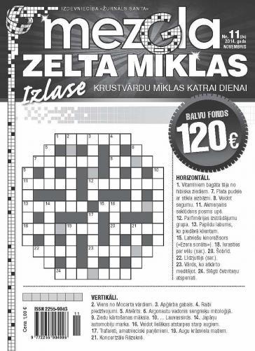 MEZGLA ZELTA MĪKLAS Nr. 11 2014