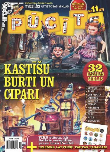 PŪCĪTE Nr. 11 2014