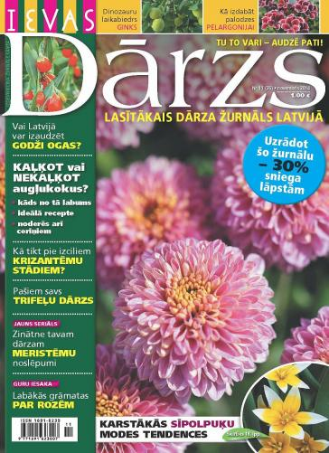 IEVAS DĀRZS Nr. 11 2014
