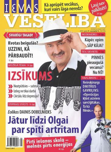 IEVAS VESELĪBA Nr. 24 2014