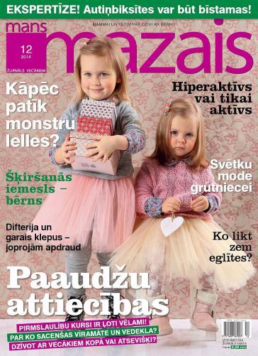 MANS MAZAIS Nr. 12 2014