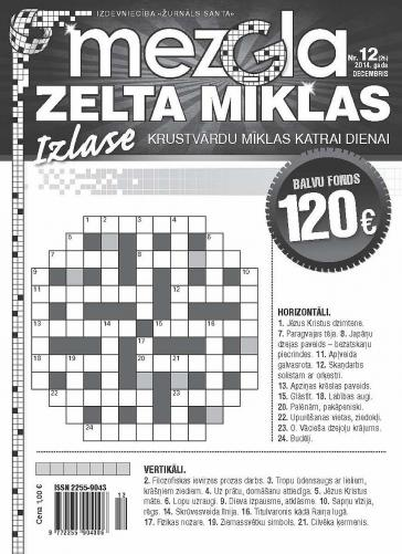 MEZGLA ZELTA MĪKLAS Nr. 12 2014