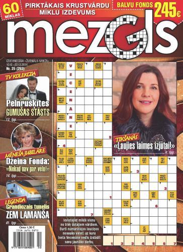 MEZGLS Nr. 25 2014