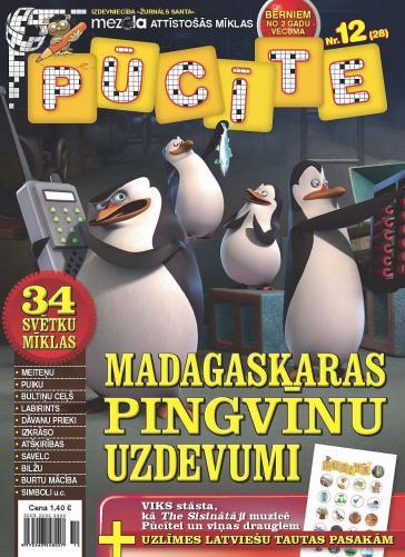 PŪCĪTE Nr. 12 2014